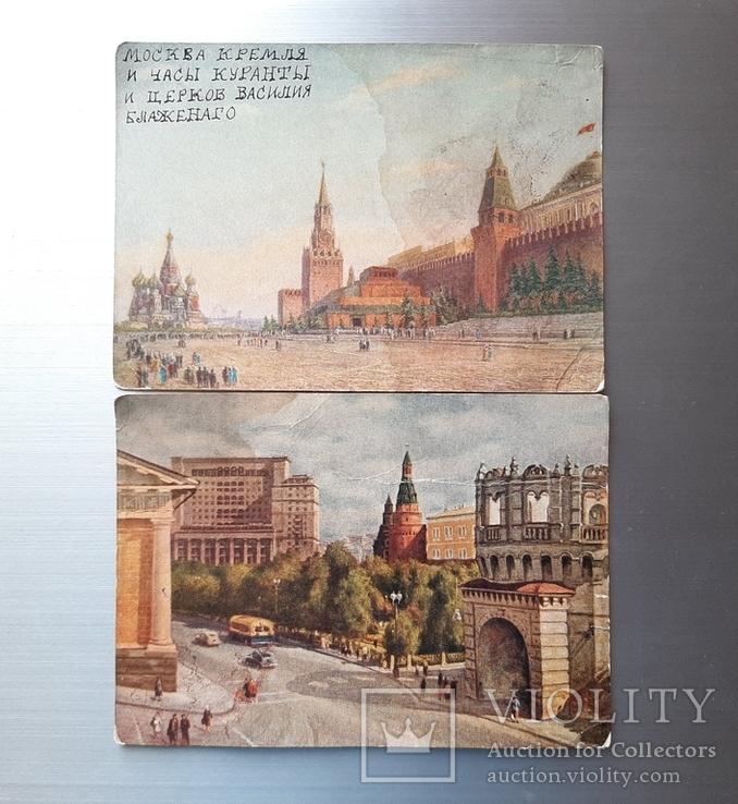 1957г. Виды Кремля, фото №2