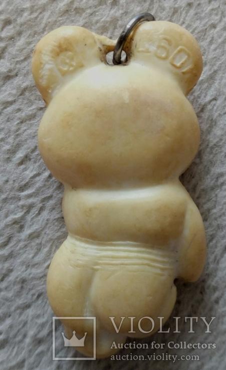 "Брелок ""Олимпийский мишка"", ссср, фото №3"