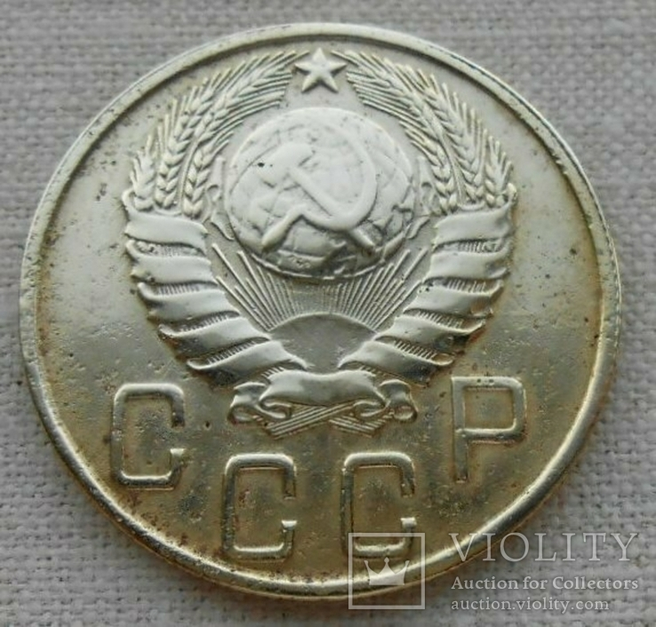 5 копеек 1943, фото №3