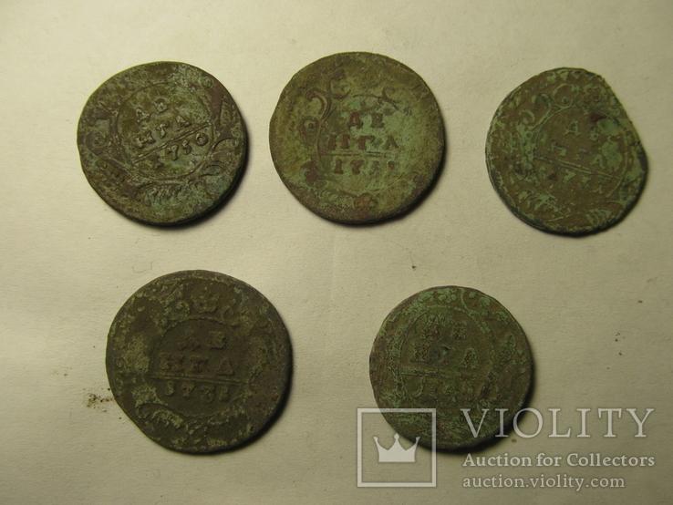 Деньга, 5 шт. (кошель), фото №2