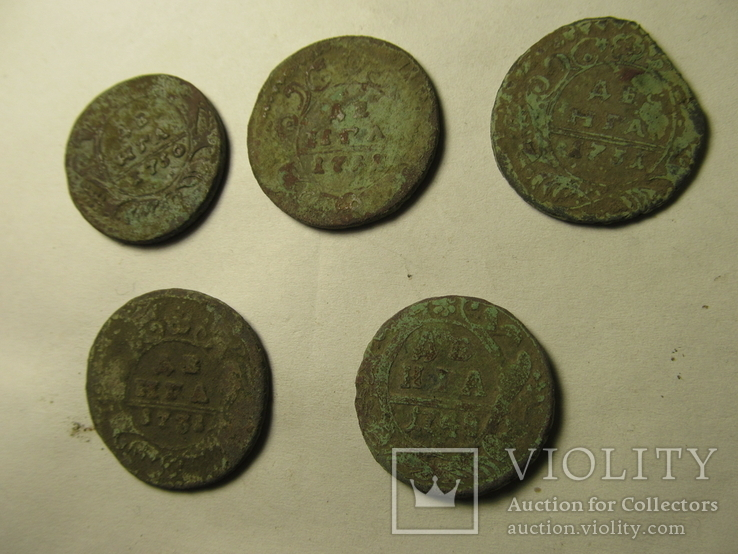 Деньга, 5 шт. (кошель), фото №6
