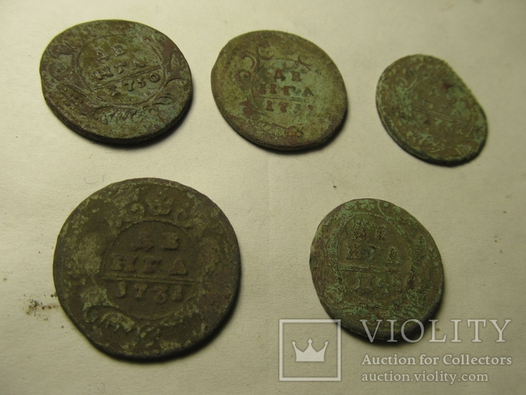 Деньга, 5 шт. (кошель), фото №7