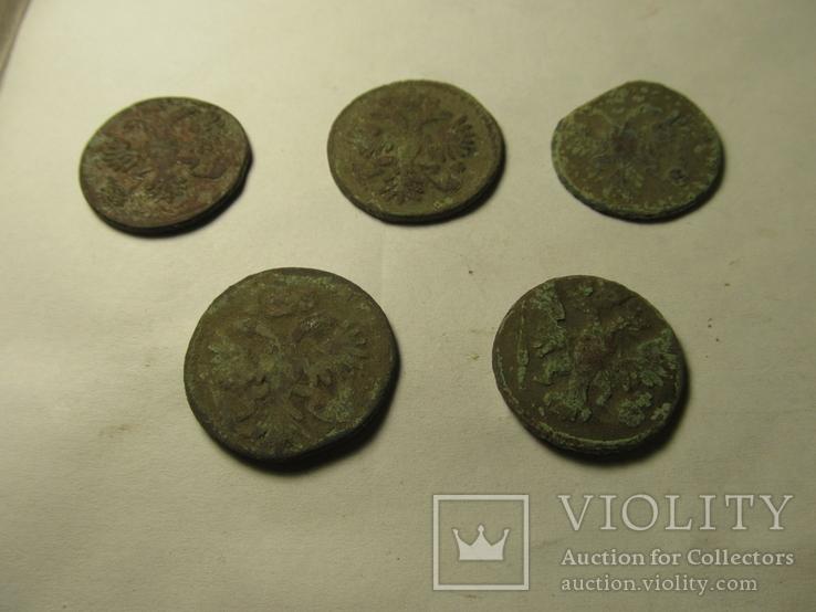 Деньга, 5 шт. (кошель), фото №10