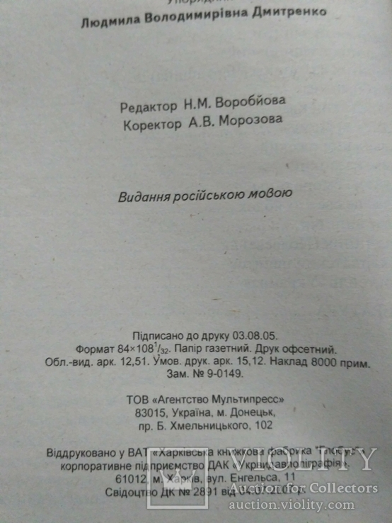 Лучшие рецепты украинской кухни, фото №5