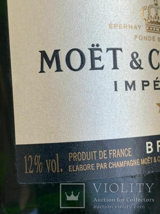 Champagne Moёt & Chandon, фото №4