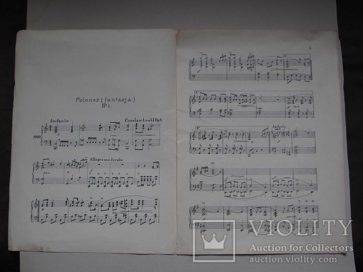 Полонез (Polonez).- Львів. ] 1918-?], 4 стор., фото №3