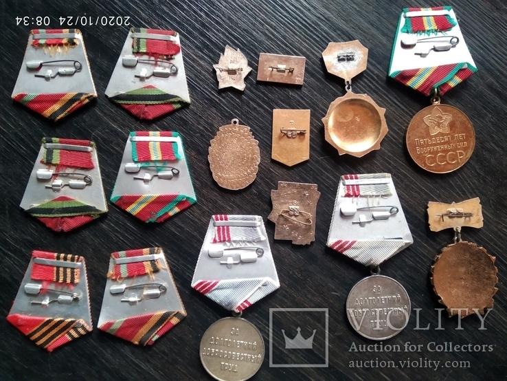 Значки, медали , документы, фото №6