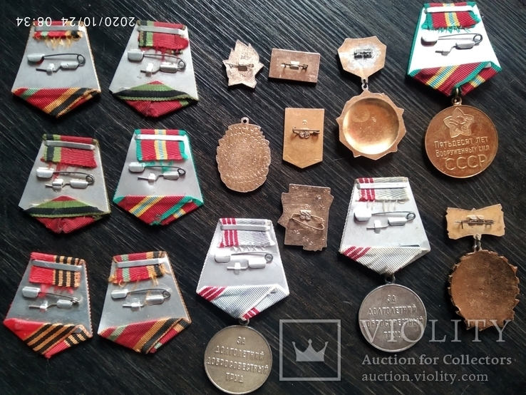 Значки, медали , документы, фото №7