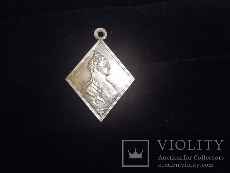 Медаль екатирина 2-ая, копия, фото №2