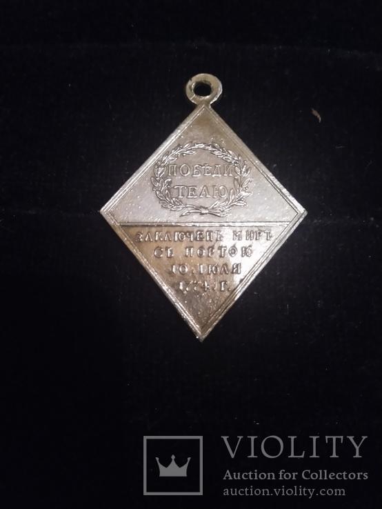 Медаль екатирина 2-ая, копия, фото №3
