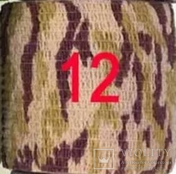 Камуфляжная лента 12, фото №2