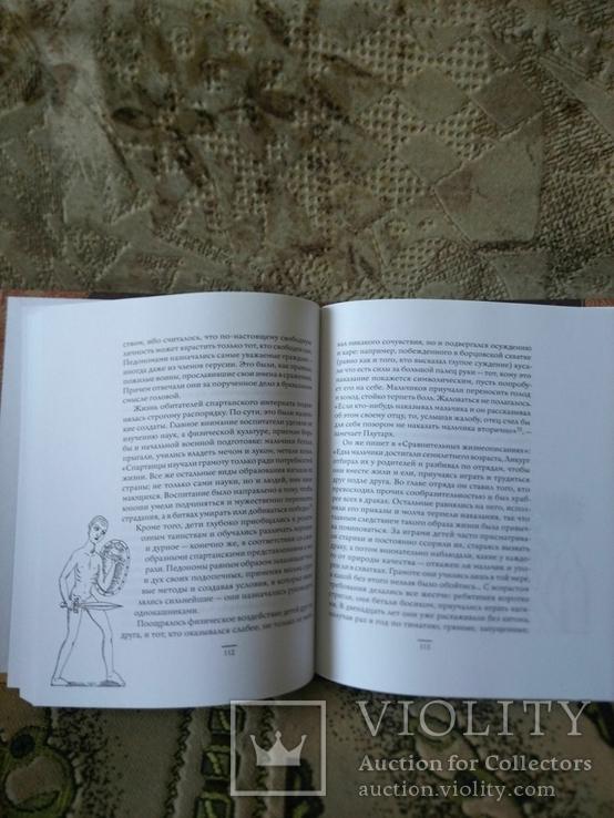 Всякий, даровитый или бездарный, должен учится… Как воспитывали детей в Древней Греции, фото №4