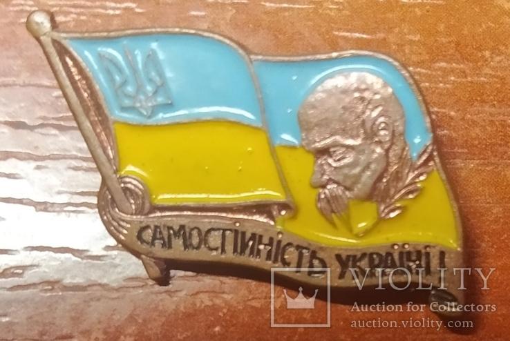 Знак самостийность Украине, фото №2