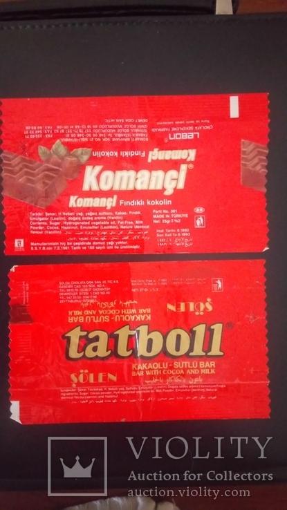 Обгортки від шоколадок. Туреччина. 1992 рік., фото №2