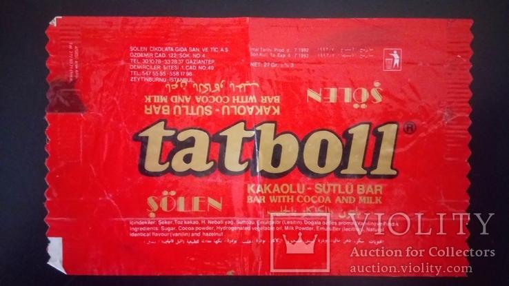 Обгортки від шоколадок. Туреччина. 1992 рік., фото №4