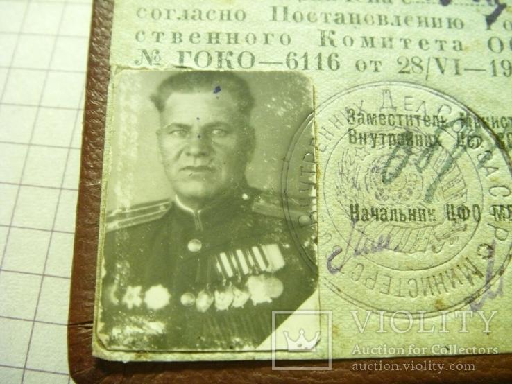 Полный кавалер ГК(документ), фото №5