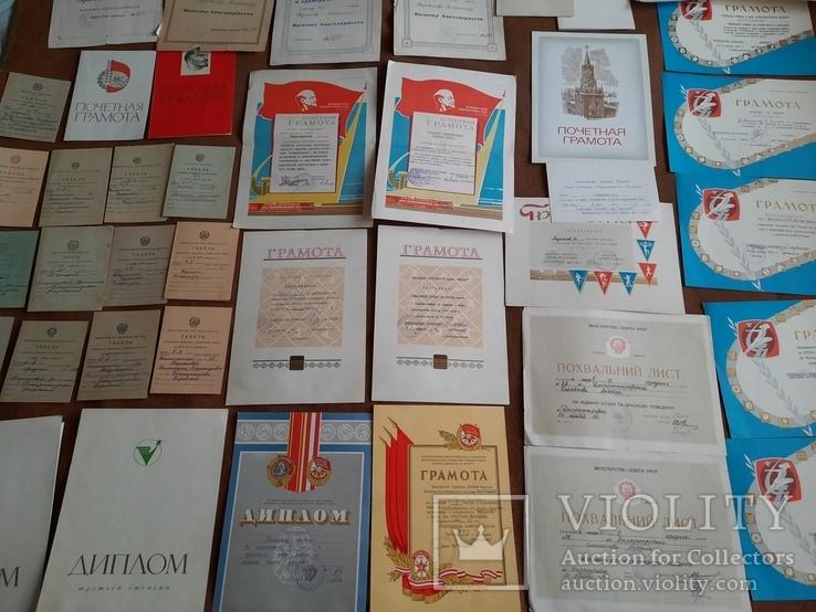 Грамоты, дипломы. табеля, фото №2