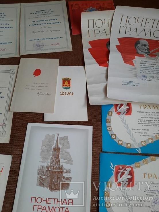 Грамоты, дипломы. табеля, фото №10