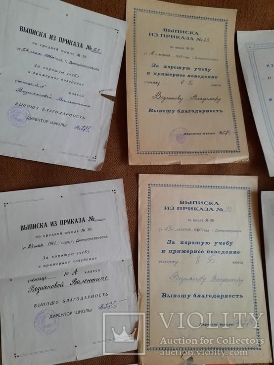Грамоты, дипломы. табеля, фото №12