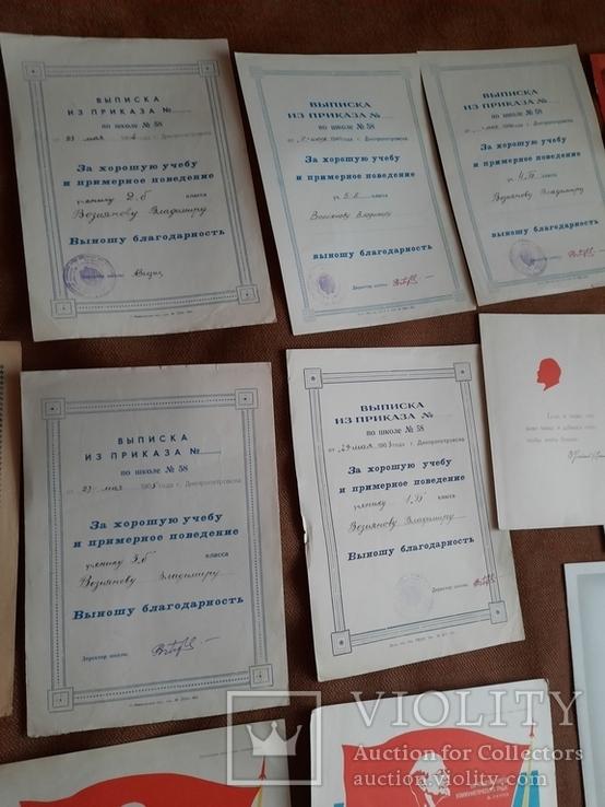 Грамоты, дипломы. табеля, фото №13