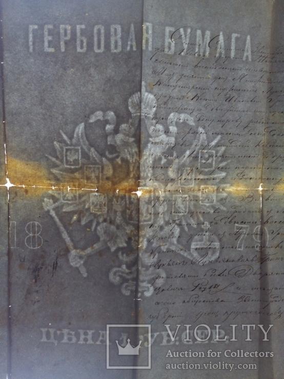 Актовая гербовая бумага 1884 Звенигородский уезд Киевская губерния, фото №7