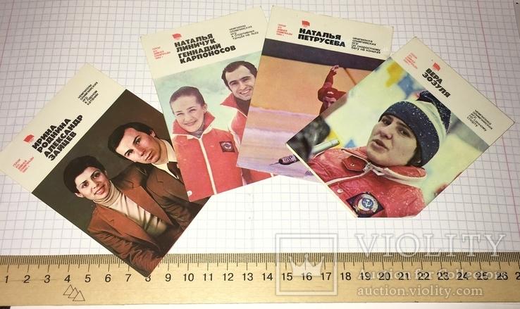 Календарики 1981 г.: герои ХIII Зимней Олимпиады - 1980, фото №2