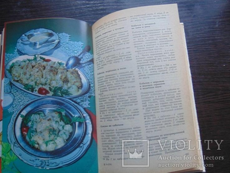 Современная украинская кухня. 1987, фото №8