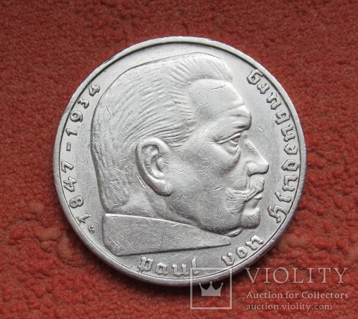 2 марки 1936 г. (G) Третий рейх, серебро, Редкая, фото №8