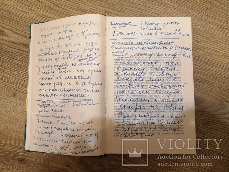 Книга Гусельников Пчеловодство 1960 пасека бджільництво пчелы, фото №13
