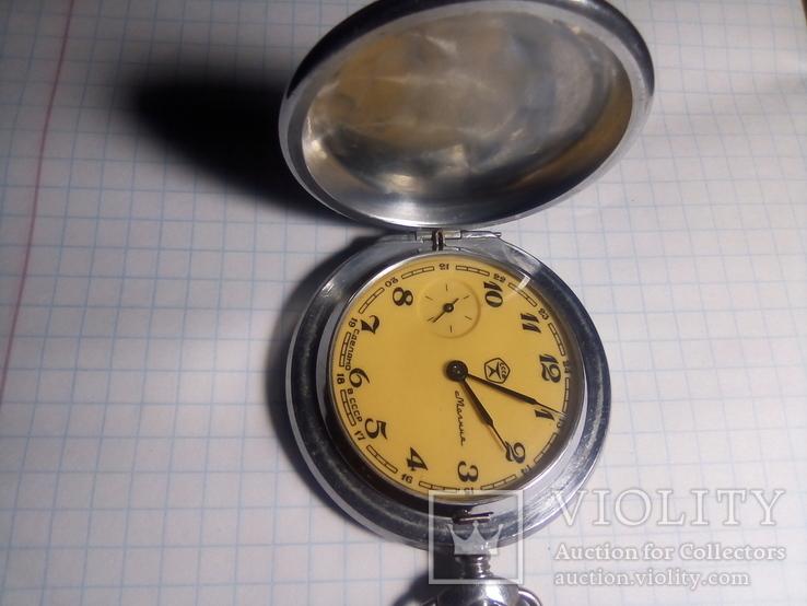 Карманные часы молния желтый циферблат, фото №4