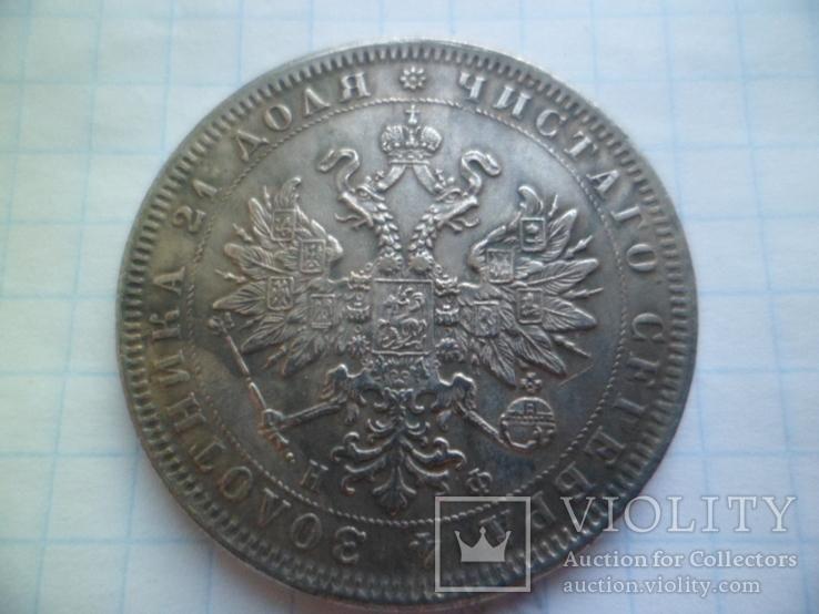 1 рубль 1882 год копия, фото №4