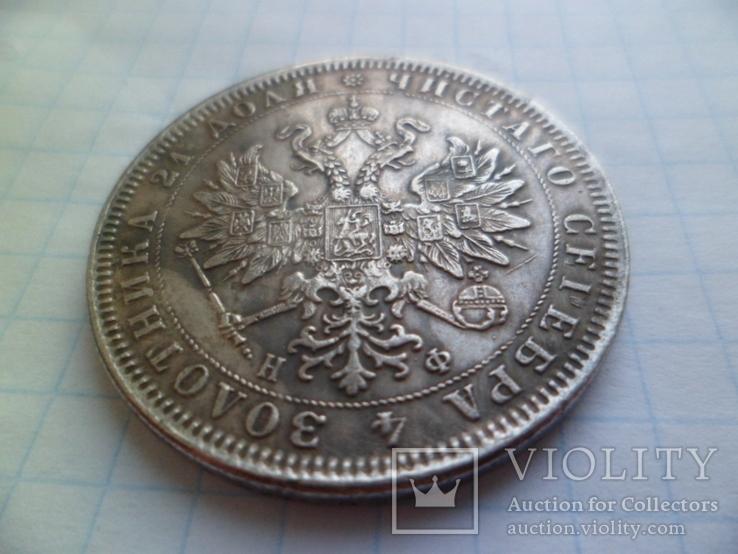 1 рубль 1882 год копия, фото №5