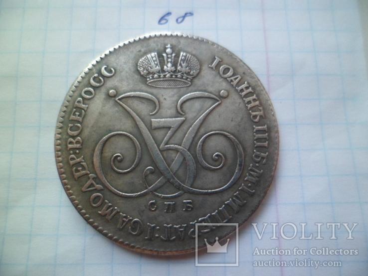 1 рубль 1740 год копия, фото №2