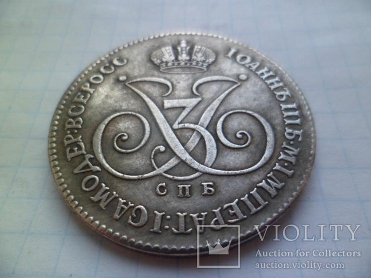 1 рубль 1740 год копия, фото №3