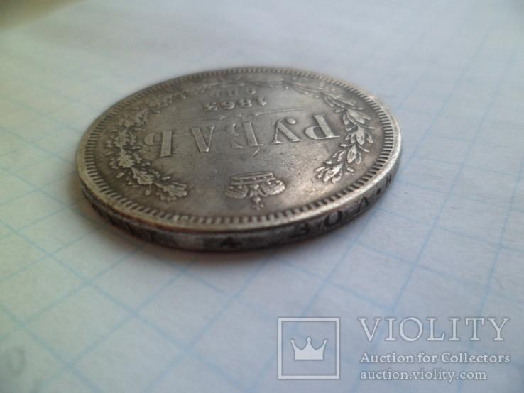 1 рубль 1863 год копия, фото №6