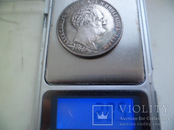 1 рубль 1839 год копия, фото №7