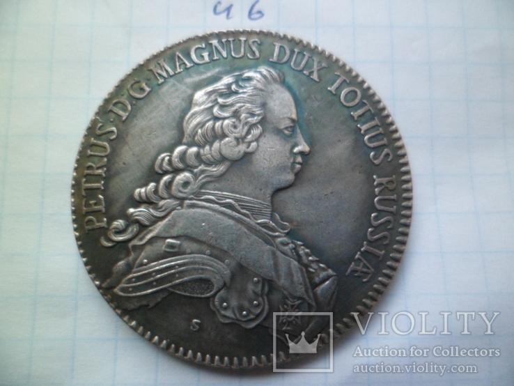 1753 год копия, фото №3