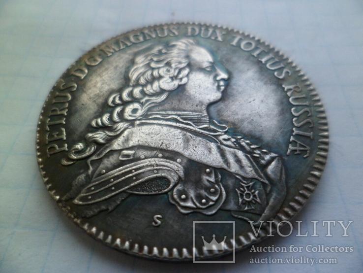 1753 год копия, фото №4