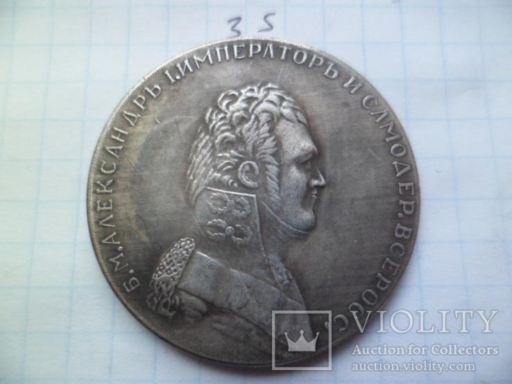 Рубль 1800   год копия, фото №2