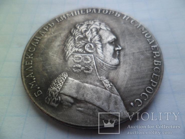 Рубль 1800   год копия, фото №3