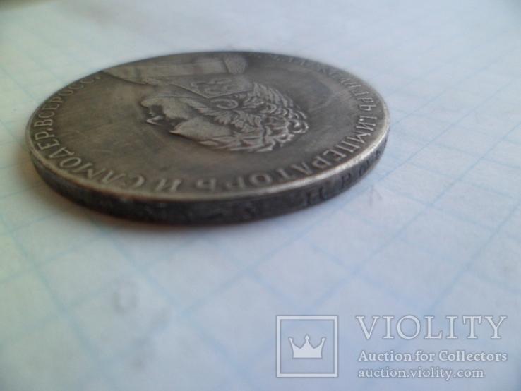 Рубль 1800   год копия, фото №6