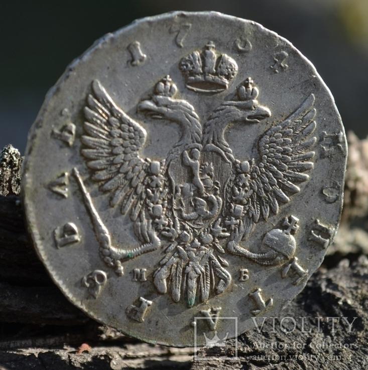 Рубль 1754
