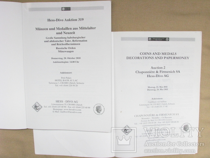 Аукционные каталоги HESS-DIVO AG, фото №3
