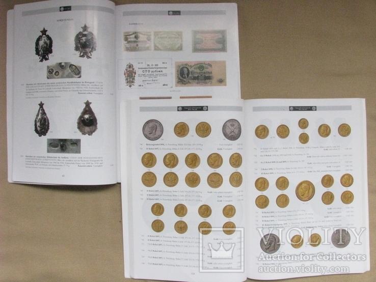Аукционные каталоги HESS-DIVO AG, фото №4