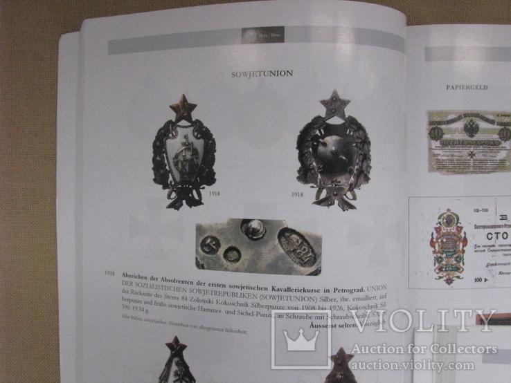 Аукционные каталоги HESS-DIVO AG, фото №5