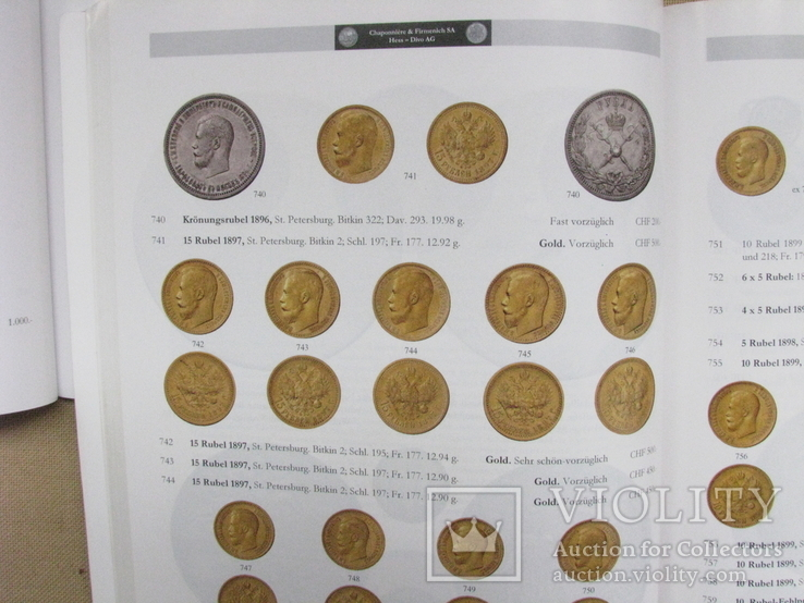 Аукционные каталоги HESS-DIVO AG, фото №6