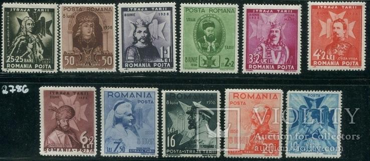 1938 Румыния Короли полная серия