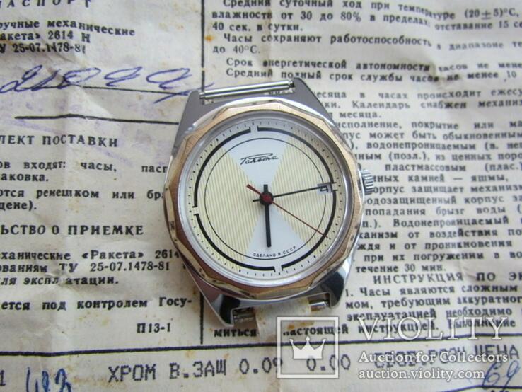 Часы Ракета 2614 Н, фото №4