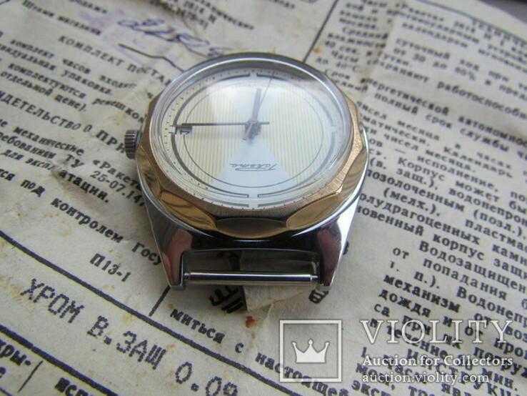 Часы Ракета 2614 Н, фото №6