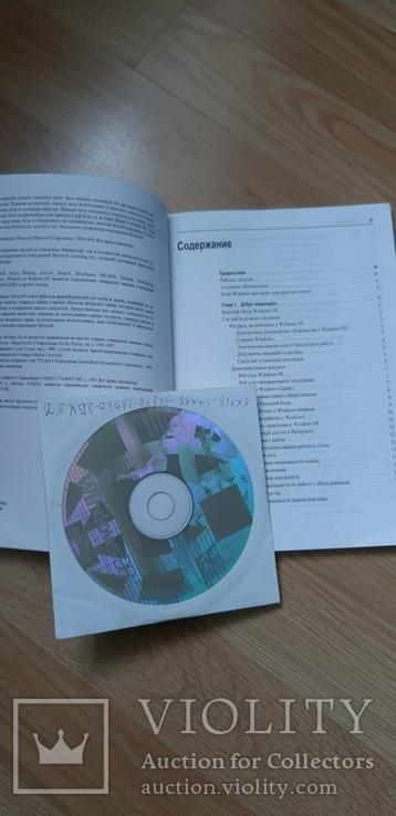 CD диски с программами (есть лицензионные с мануалами), фото №3
